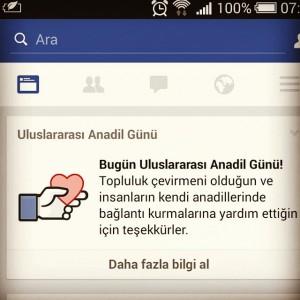 Rica ederim Facebook. Kutlu olsun. #sosyalmedya #socialmedia #facebook #dil #language…